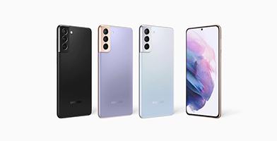 Samsung Galaxy S21: Preț și data lansării.